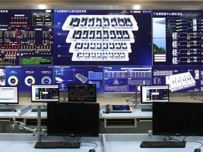 数据中心智能配电解决方案