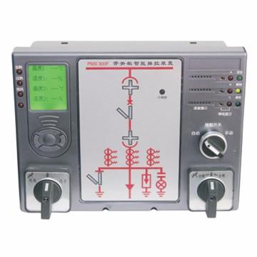 PMS300F开关柜智能操控装置