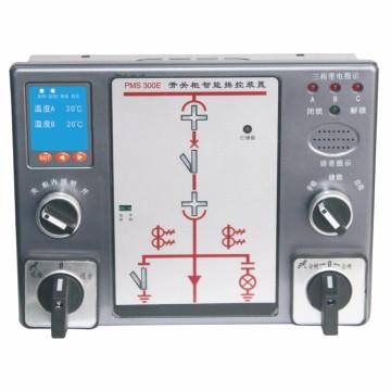 PMS300E开关柜智能操控装置