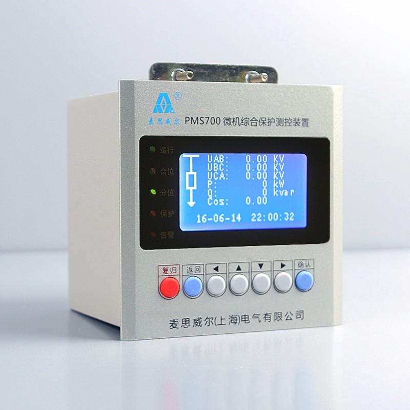 PMS700微机综合保护测控装置