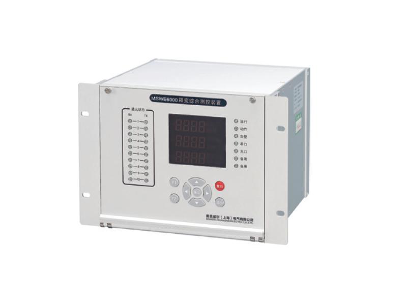 MSWE6000箱变综合测控装置
